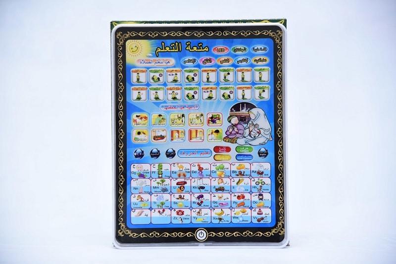 Arabic Tablet