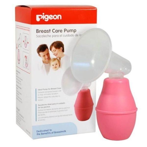 Pigeon Breast Pump Plastic Made (Q691)-1